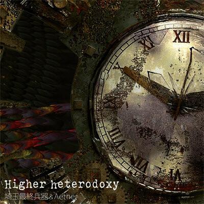 Higher heterodoxy