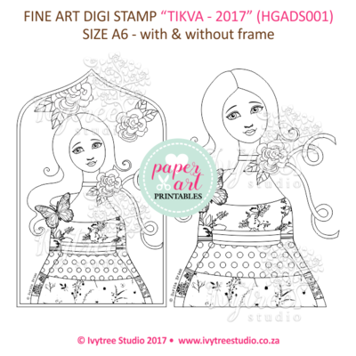 Tikva Printable Digi Stamp