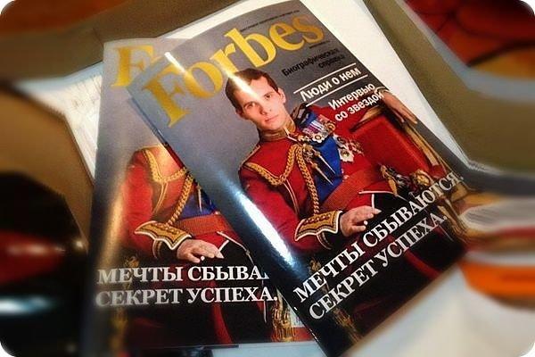 ПЕРСОНАЛЬНЫЙ ГЛЯНЦЕВЫЙ ЖУРНАЛ ИЛИ ГАЗЕТА В ПОДАРОК С19РМ17ПД3