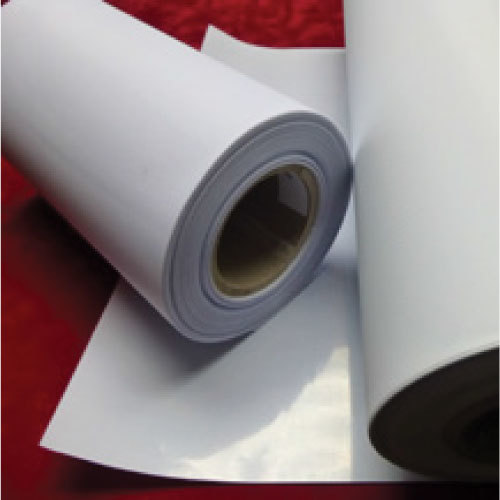 APPLICATION TAPE 25CM