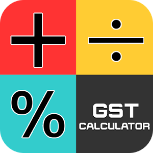 GST Utilities by D. Sign