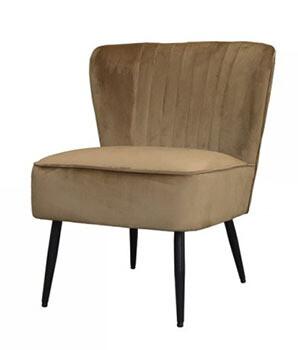 Marat Velour Armchair