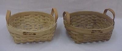 Round Pie - 13x4.5, Leather Handles