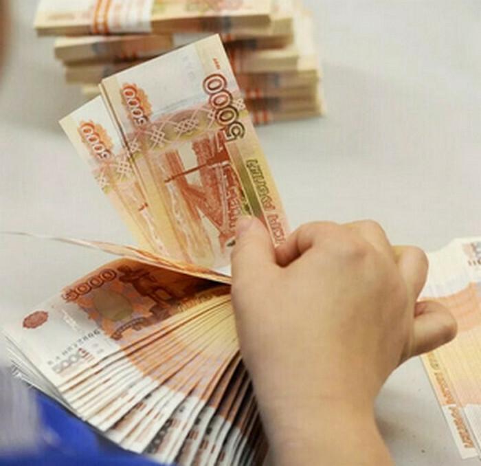 Медитация на привлечение конкретной суммы денег 00024
