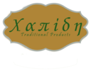 Traditional Products Χαπίδη