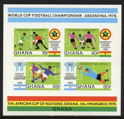 Ghana 669 imperf MNH - Sports, Football - Argentina Wins World Cup