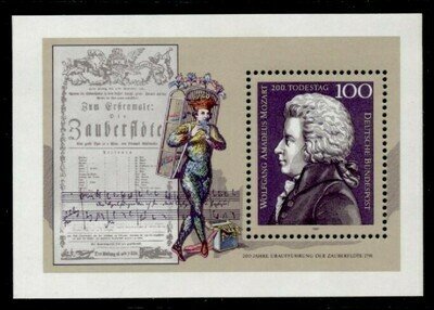 Germany 1691 MNH Mozart, Music