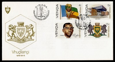 Venda 1-4 on FDC Animals, Elephants, Crest, Flag