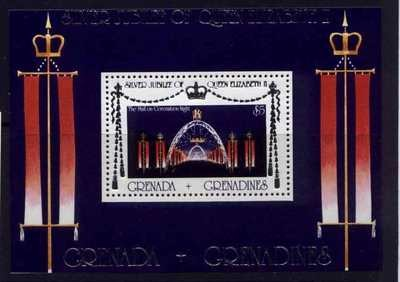 Grenada Grenadines 216 MNH - Queen Elizabeth Silver Jubilee