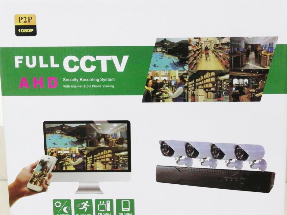 4 CHANNEL CCTV DVR KIT