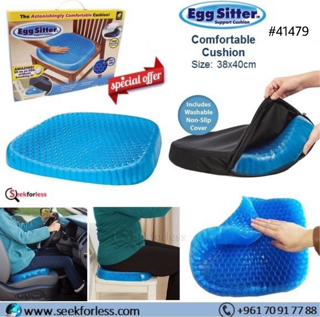 Egg Sitter Seat Cushion