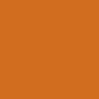 Golden Brown (Metallic) Wash - Secret Weapon