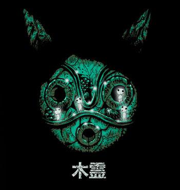 Little Spirits - Men - M - Shirt