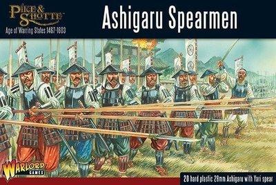 Ashigaru Spearmen - Pike&Shotte - Warlord Games
