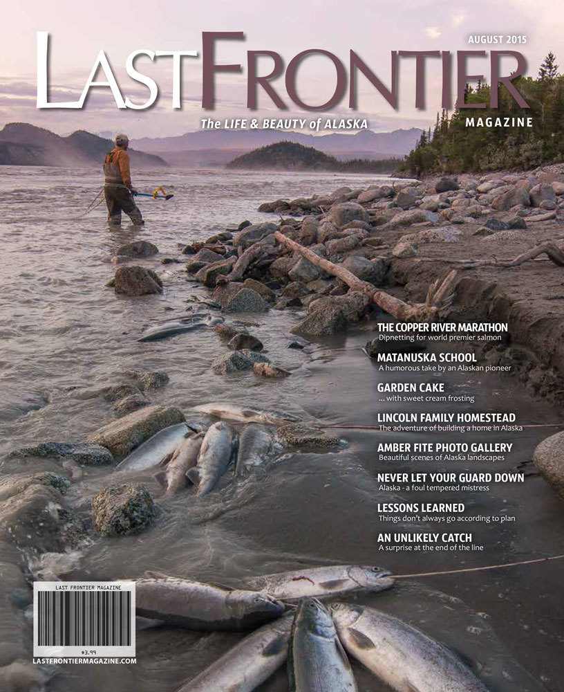 August 2015 Issue 200024