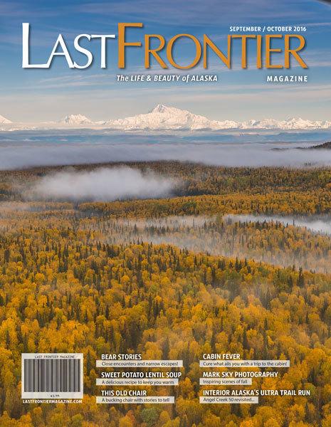 September/October 2016 Issue 200031