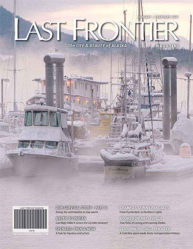 Jan/Feb 2017 Issue 200033