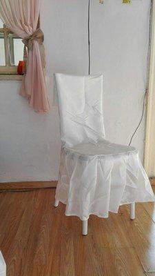 Husa personalizata scaun ingust- tafta