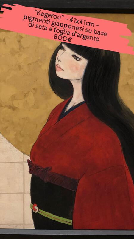 """Souske Onoike - """"Kagerou"""""""