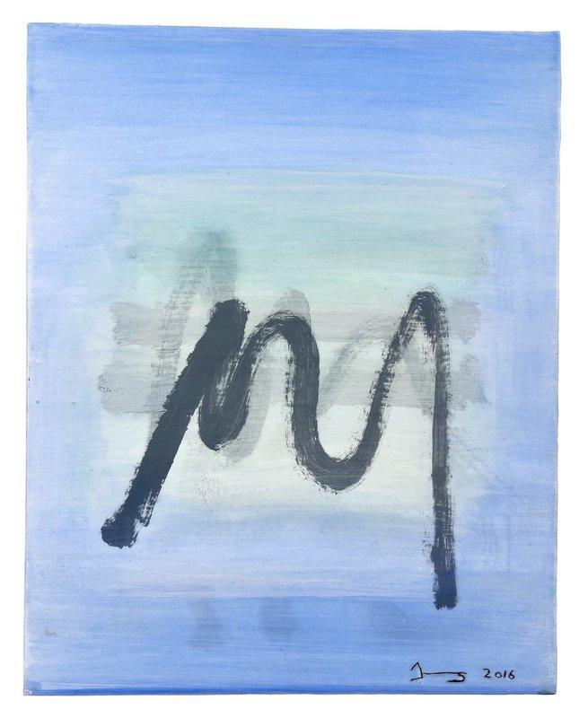 Edith Jung  - Fragment I
