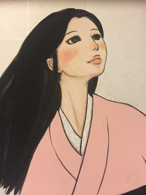 Souske Onoike - Untitled