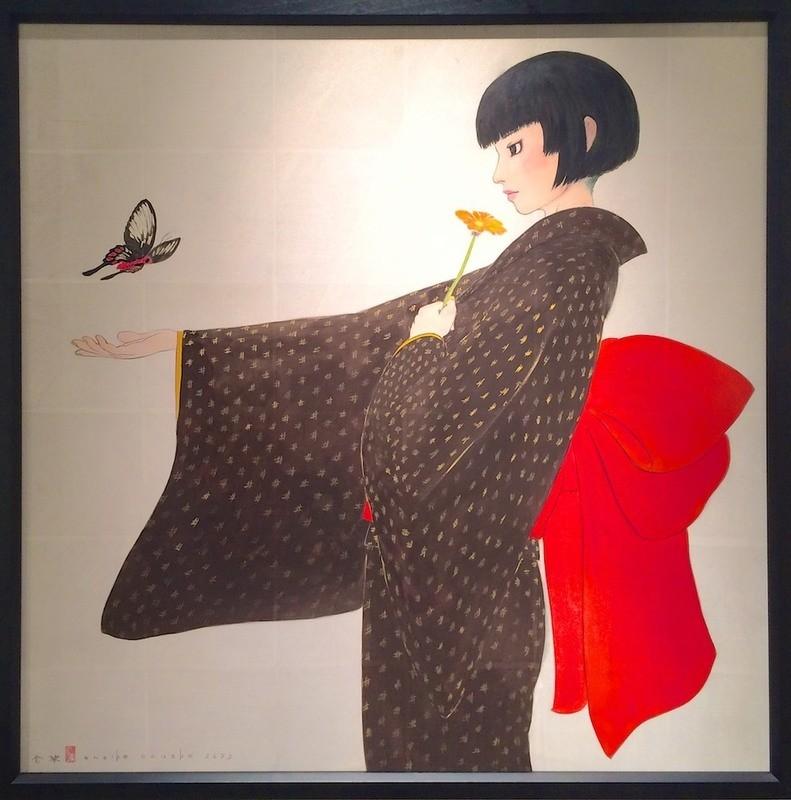 Souske Onoike - Senza titolo
