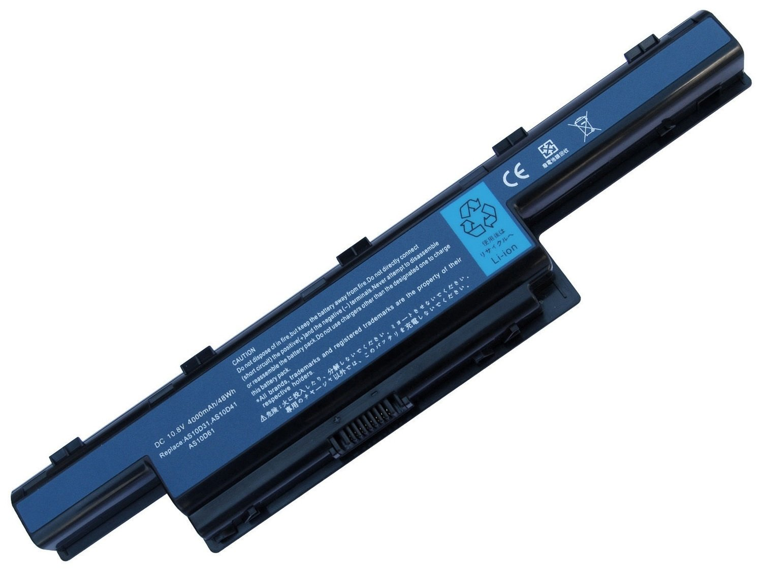 Acer Travelmate 5740Z 5742 7740 8572 Compatible laptop battery