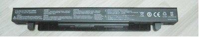 Asus A41-X550 AL31-1005 AL32-1005 ML32-1005 Compatible laptop battery