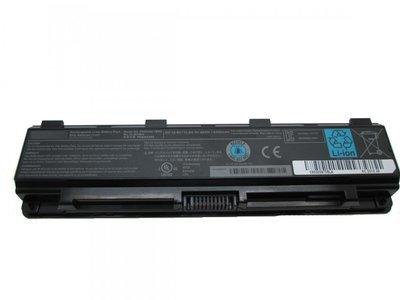 Toshiba satellite C70 C70D C75 C75D C840 C840D C845 compatible laptop battery