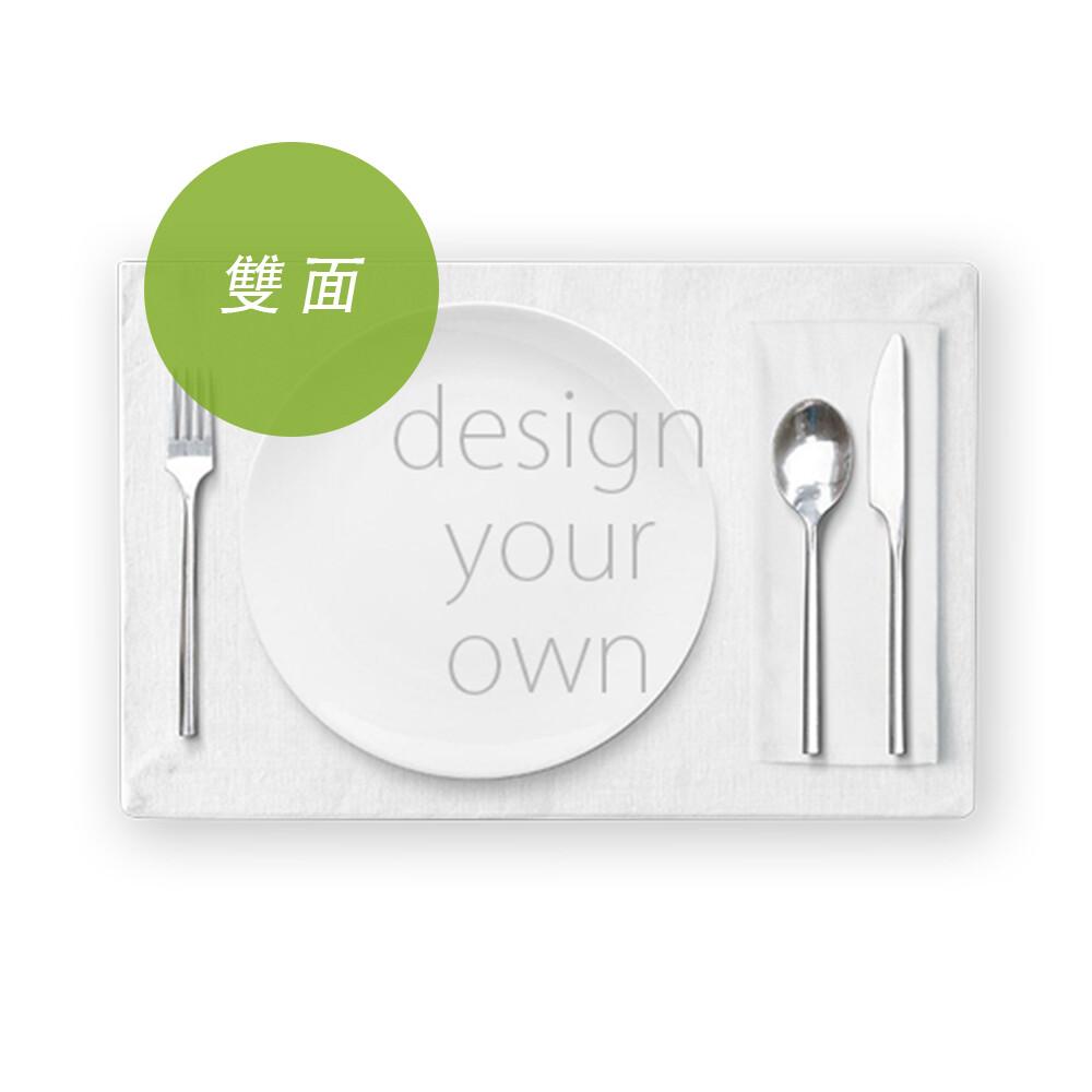 客製 滿版 印花 雙面 餐墊 桌墊 Table mat