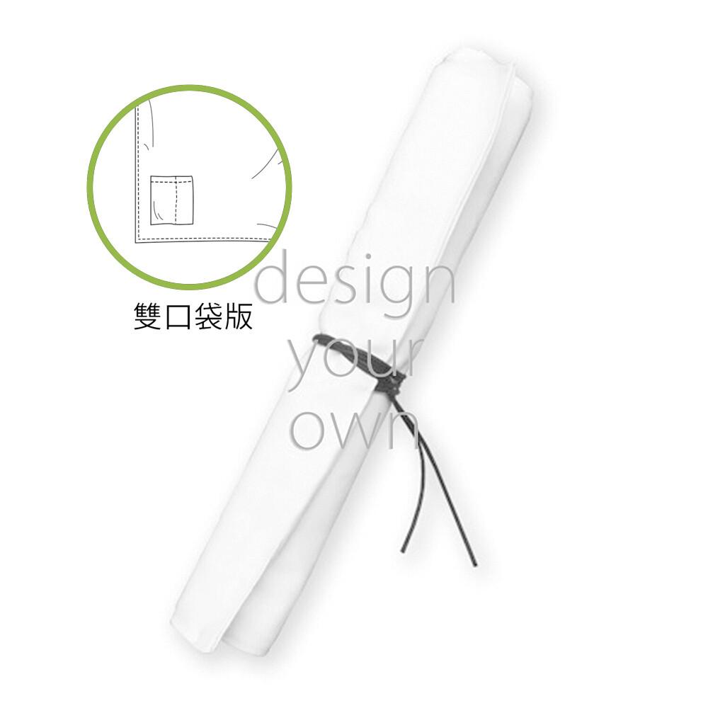 客製 滿版 印花 卷式 工具袋 餐具袋 收納墊 (雙口袋) Rolling Cutlery bag (2 pockets)