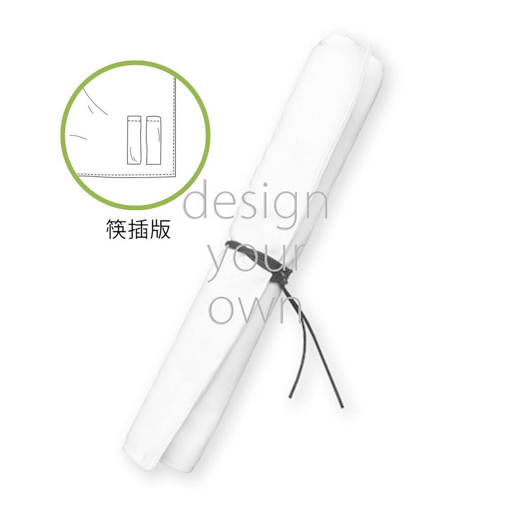 客製 滿版 印花 卷式 工具袋 餐具袋 收納墊 (筷插) Rolling Cutlery bag (chopsticks pockets)