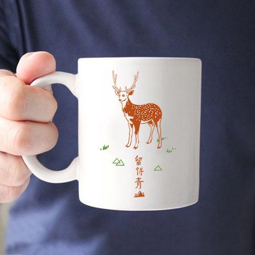 留得青山白瓷馬克杯-梅花鹿