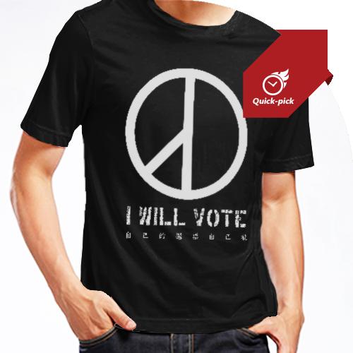 [VOTE] 投票誓言 中性黑T