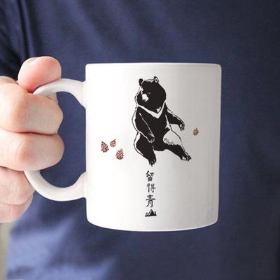留得青山白瓷馬克杯-臺灣黑熊