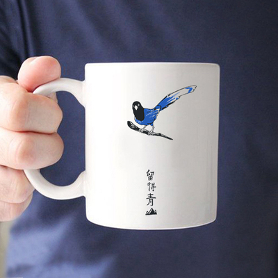 留得青山白瓷馬克杯-台灣藍雀