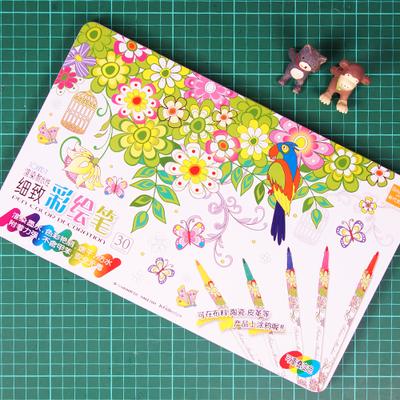 DIY 30色渲染耐水性彩繪筆(細)