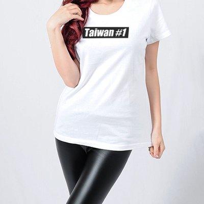 Taiwan#1 方塊白T