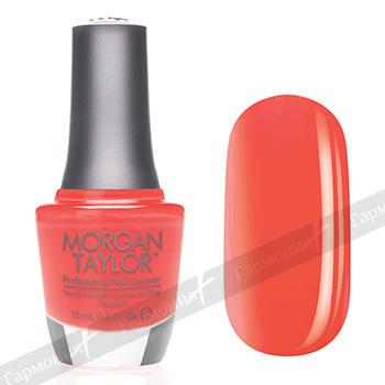 Morgan Taylor - Sweet Escape 50026