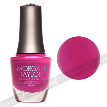 Morgan Taylor - Amour Colour Please 50173
