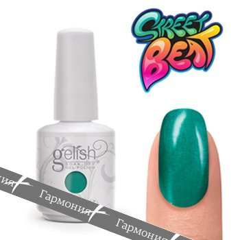 Gelish - Give Me A Break-Dance 1100048