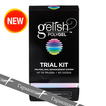 GELISH PolyGel Trial Kit 1720001