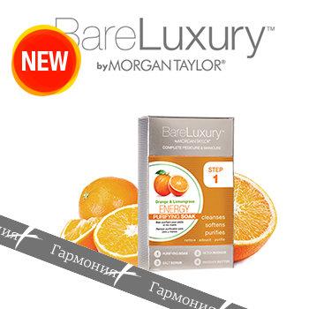 ENERGY ORANGE & LEMONGRASS 4PK - тонизирующий SPA-комплекс с апельсином и экстрактом лемонграсса 51318