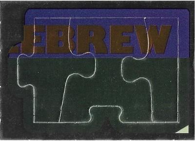 Killebrew, Harmon / Minnesota Twins   Leaf #7-8-9   Baseball Trading Card   1991   Puzzle Card   Hall of Famer