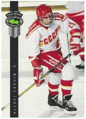 Yashin, Alexei / Moscow Dynamo | Classic Four Sport #152 | Hockey Trading Card | 1992