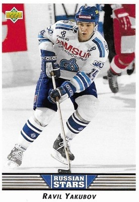 Yakubov, Ravil / Moscow Dynamo | Upper Deck #349 | Hockey Trading Card | 1992-93 | Rookie Card | Russian Stars
