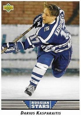 Kasparaitis, Darius / Moscow Dynamo | Upper Deck #335 | Hockey Trading Card | 1992-93 | Russian Stars