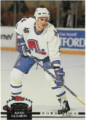 Gusarov, Alexei / Quebec Nordiques | Stadium Club #451 | Hockey Trading Card | 1992-93