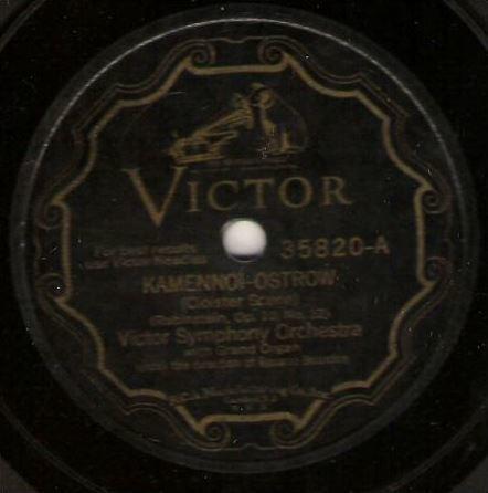 "Victor Symphony Orchestra / Kamennoi-Ostrow (Cloister Scene) (1927) / Victor 35820 (Single, 12"" Shellac)"