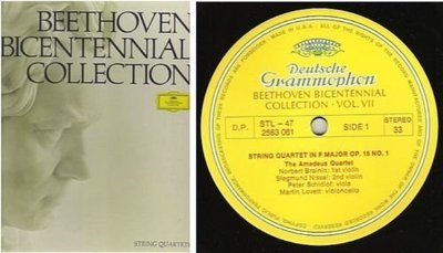 Amadeus Quartet, The / Beethoven: Bicentennial Collection - Vol. VII - String Quartets, Part One (1971) / Deutsche Grammophon STL-47 2563 061 Through 2563 065 (Album, 12
